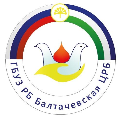 ГБУЗ РБ Балтачевская ЦРБ изготовила эмблему