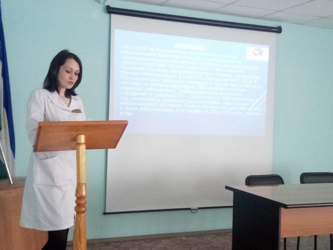 Проектно-офисная деятельность в Балтачевской ЦРБ